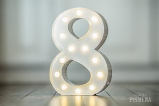 30cm svítící číslice 8