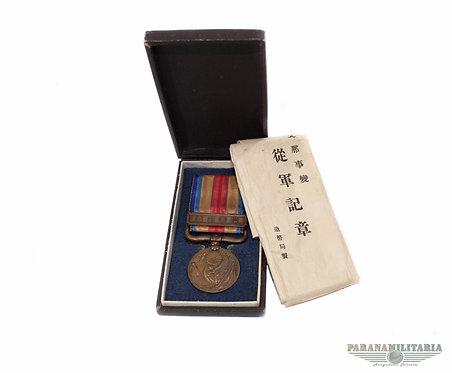 Medalha Japonesa, Incidente Chinês - 2ª Guerra Mundial
