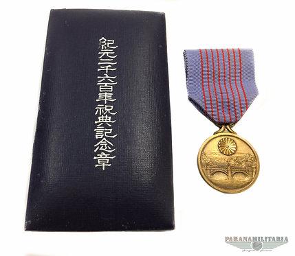 Medalha aos 2600 anos do Império Japonês - 2ª Guerra Mundial