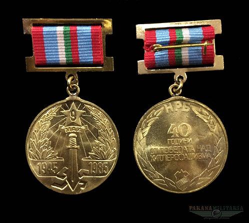 Medalha Búlgara Comemorativa aos 40 anos da Vitória 2ª Guerra Mundial