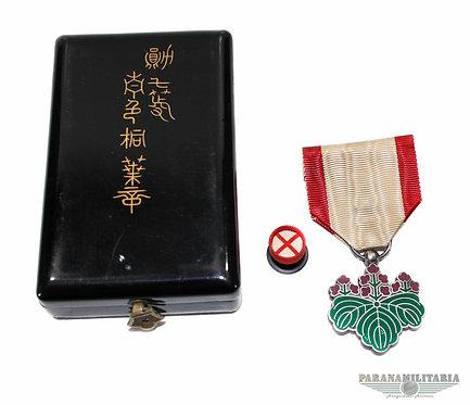 Ordem do Sol Nascente 7º grau - 2ª Guerra Mundial