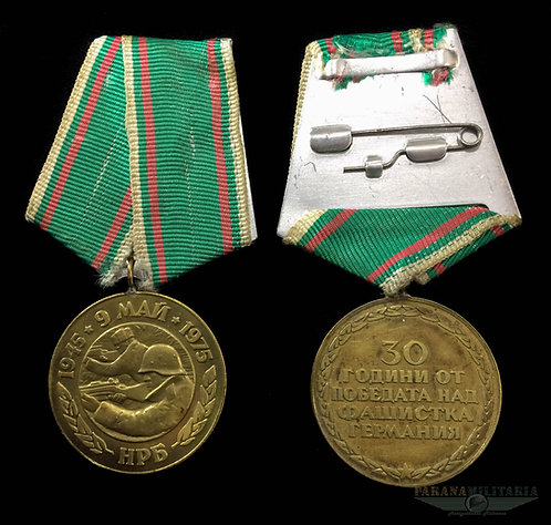 Medalha Búlgara Comemorativa aos 30 anos da Vitória 2ª Guerra Mundial