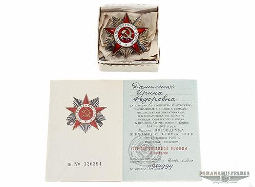 Ordem da Guerra Patriótica - Premiação Feminina 2ª Guerra Mundial