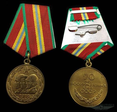 Medalha Soviética comemorativa 70 anos das Forças Armadas