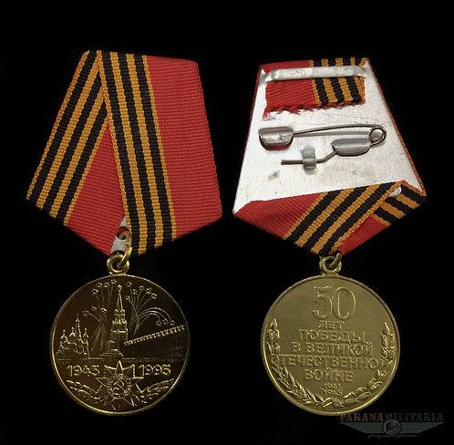 Medalha Soviética 50 anos da Vitória 2ª Guerra Mundial