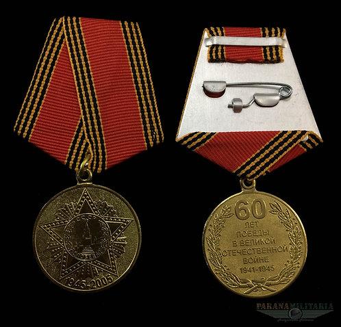 Medalha Soviética 60 anos da Vitória 2ª Guerra Mundial