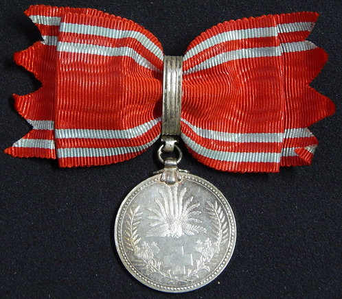 Medalha membro Feminino da Cruz Vermelha Japonesa