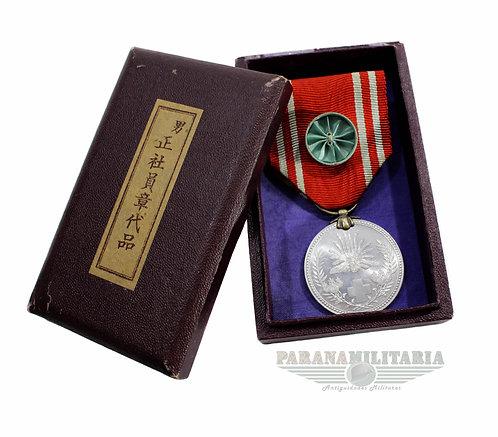 Medalha da cruz Vermelha japonesa - 2ª Guerra Mundial