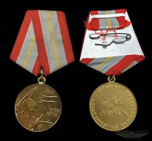 Medalha Soviética comemorativa 60 anos das Forças Armadas