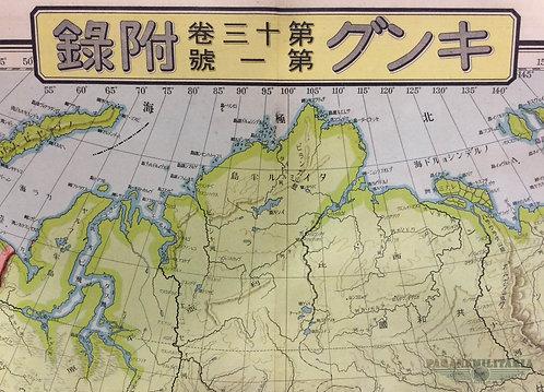Mapa Japonês 1937 - Co-Prosperidade
