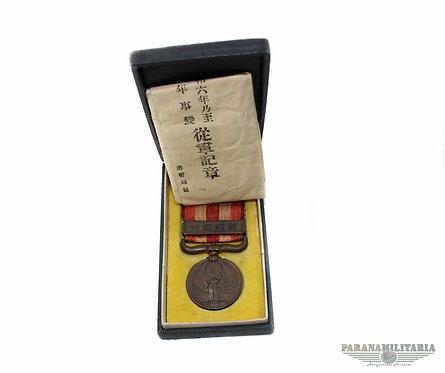 Medalha Japonesa  Incidente na Manchúria – 2ª Guerra Mundial
