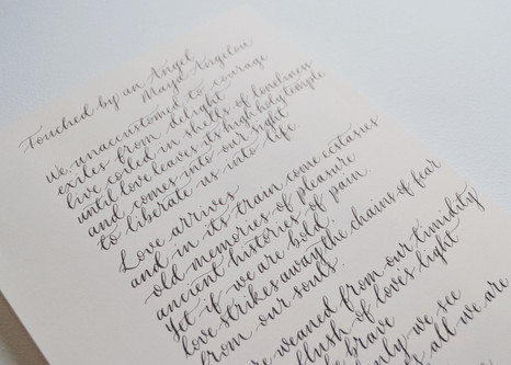 Poem detail 1.jpg