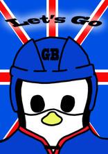 Crafty Penguin GB Ice Hockey Design