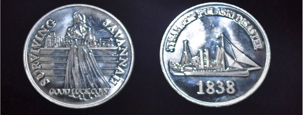 SS coin.png