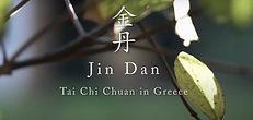 Jin dan corporate video