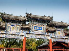 Beijing Visit / Επίσκεψη στο Ναό του Λευκού Σύννεφου στο Πεκίνο