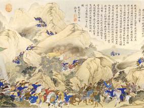 Η ψυχολογία της νίκης (Sun Tzu) / The winning psychology (Sun Tzu)