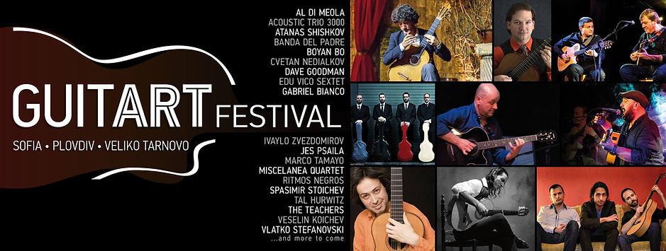 GuitArt Festival