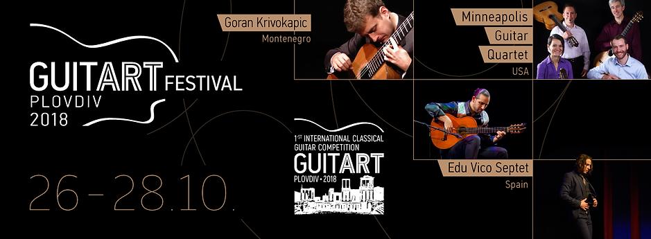GuitArt Plovdiv 2018