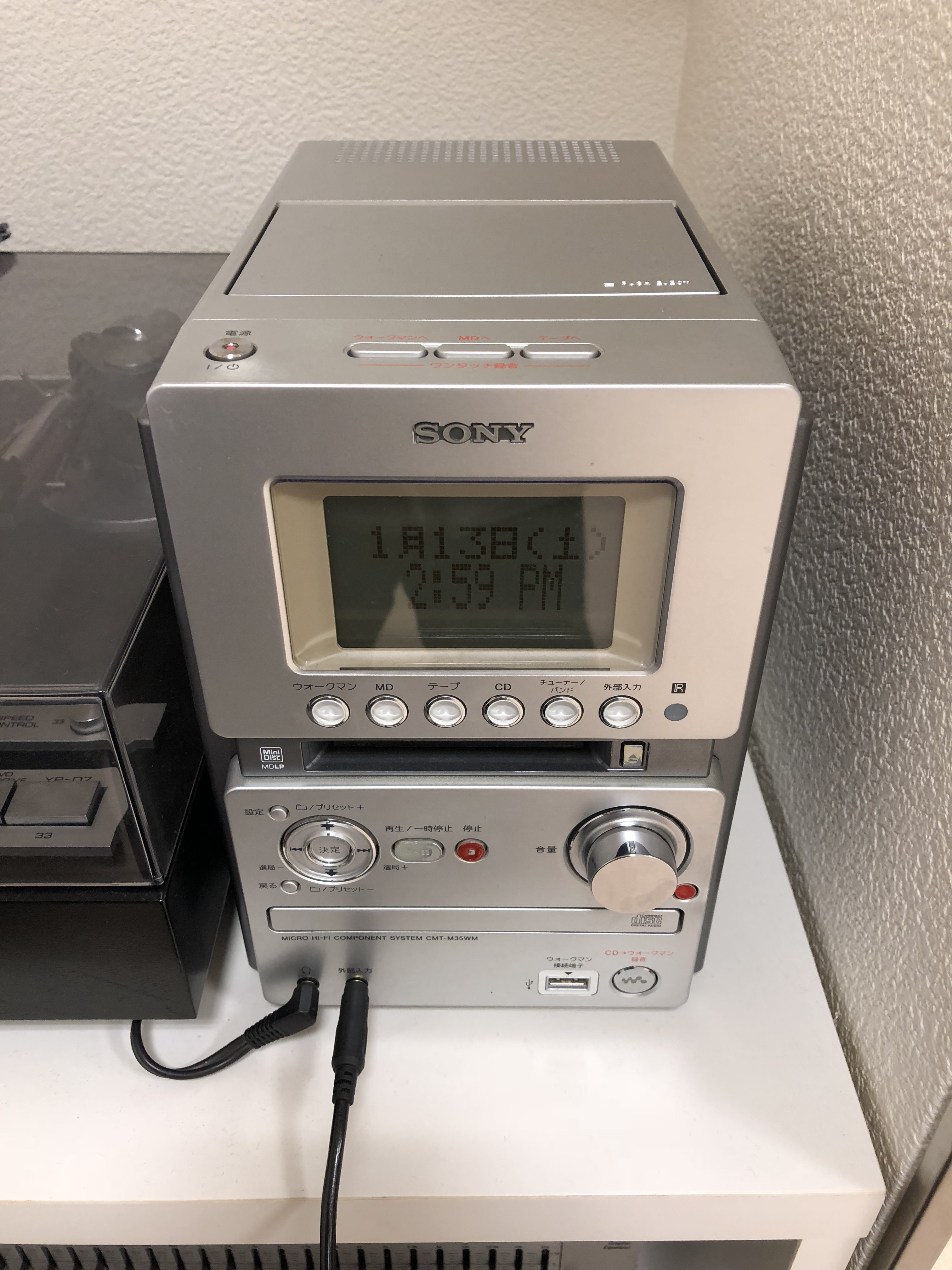 CD、MD、カセットテープ、ミニジャックによる外部機器(スマートフォン)