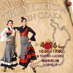 中止 4/26(日)MariQuita主催、フラメンコ衣装展示販売会TRUNKSHOW