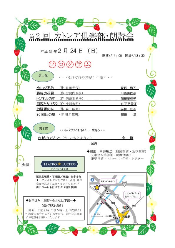 ハンドメイド雑貨市・ワークショップ vol.4   2018/7/14(土)