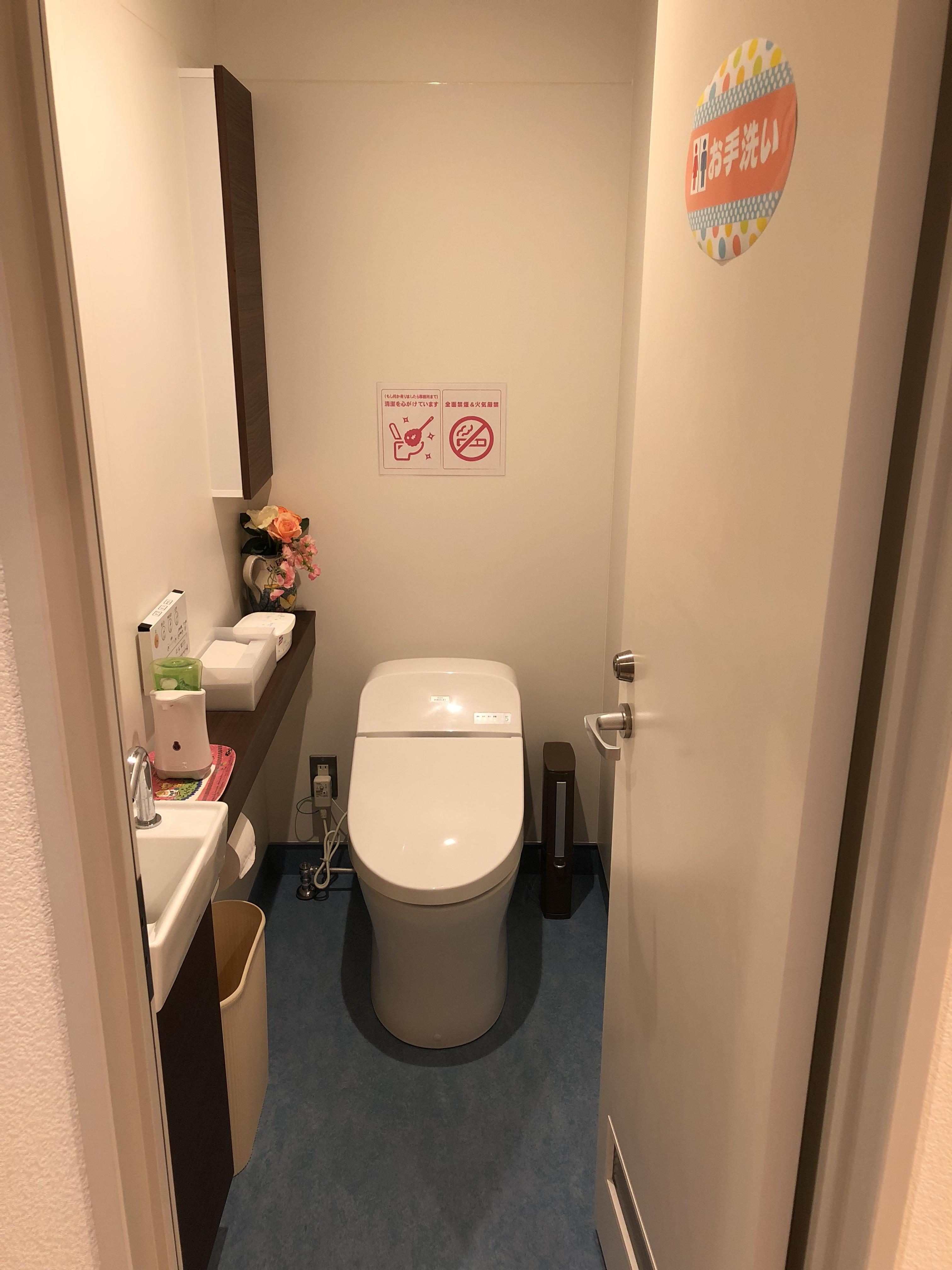 トイレは2個室あります