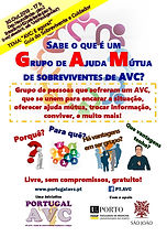 Cartaz GAM Porto.jpg