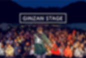 GINZAN STAGE.jpg