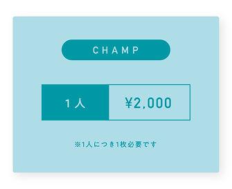 料金表2_ol-04.jpg