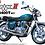 Thumbnail: Honda CB400T Hawk