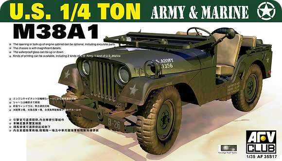 M38A1 Willys 1/4 ton 1/35