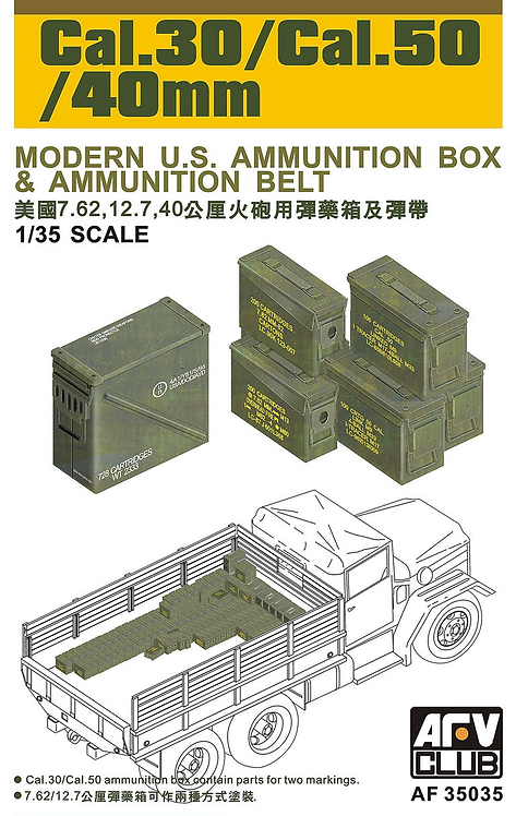 Modern US Ammo Box 1/35