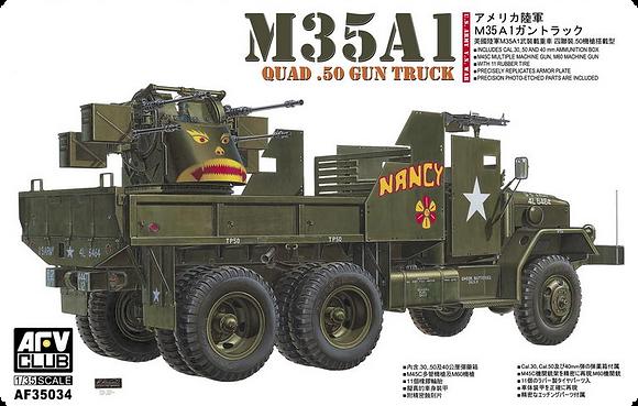 M35A1 2.5 Ton Gun Truck 1/35