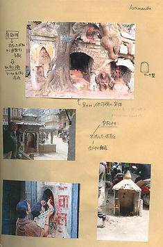 koishikawa221.jpg