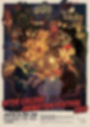 2019_poster_0710.jpeg