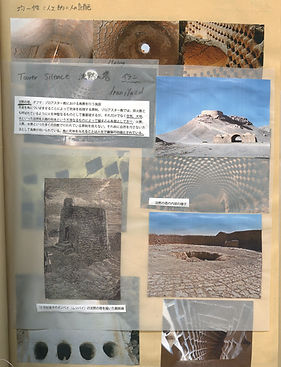 koishikawa217.jpg