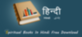 Spiritual Books In Hindi Free Download.p