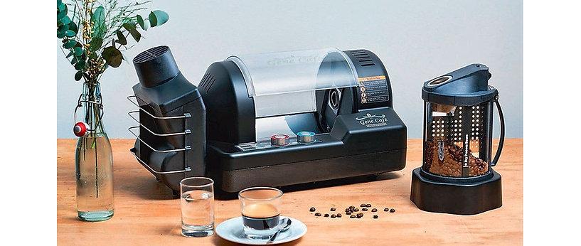Gene Café CBR-101 Home Coffee Bean Roaster