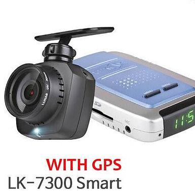 Lukas LK-7300G