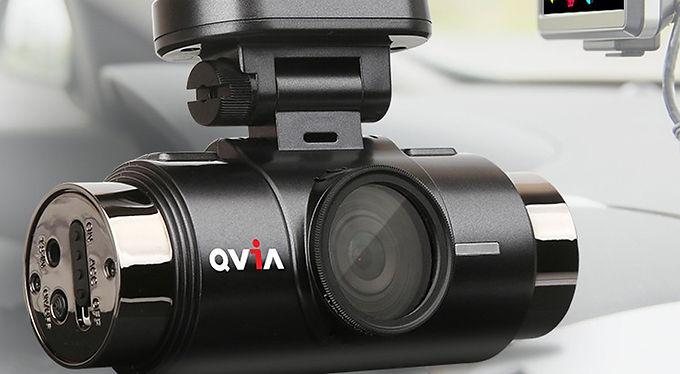 Qvia QR790-S