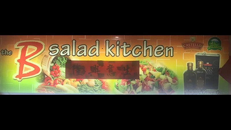 The B Salad Kitchen #01-37