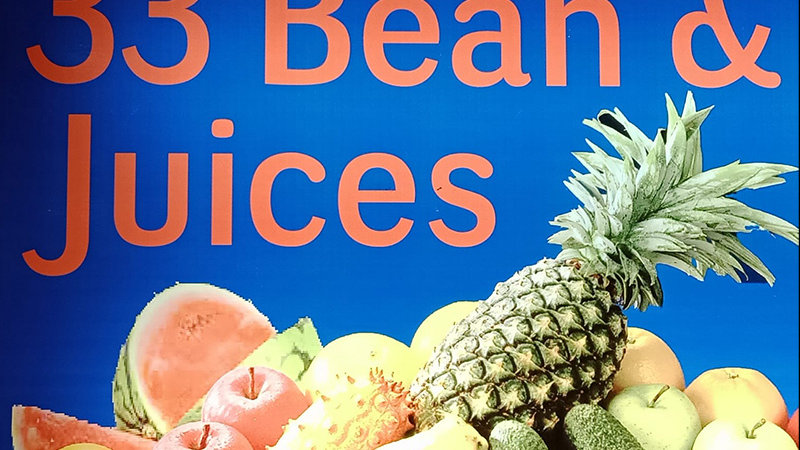 33 Bean & Juices #01-33