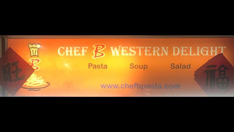 Chef B Western Delight #01-38