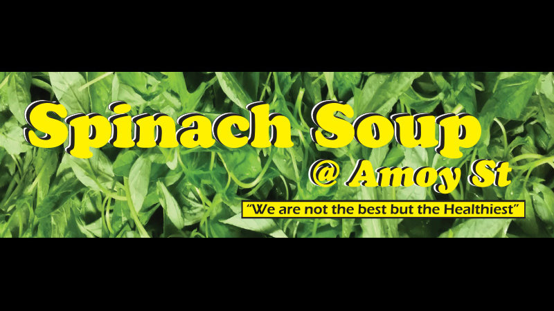 Spinach Soup #02-114