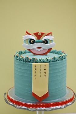 Martial Arts dragon cake