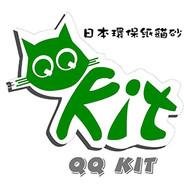 QQ Kit.jpg