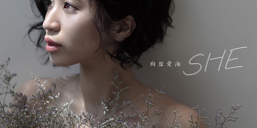 """向原愛海 2nd EP """"SHE"""" Release Party"""