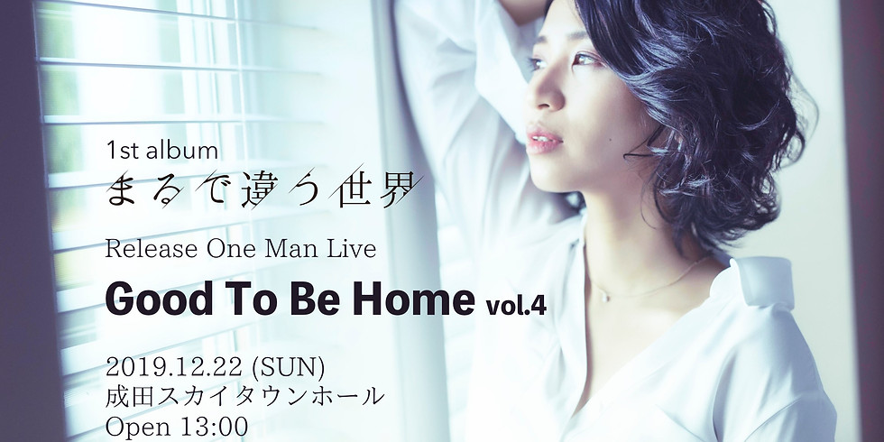 Good To Be Home vol.4 at 成田スカイタウンホール