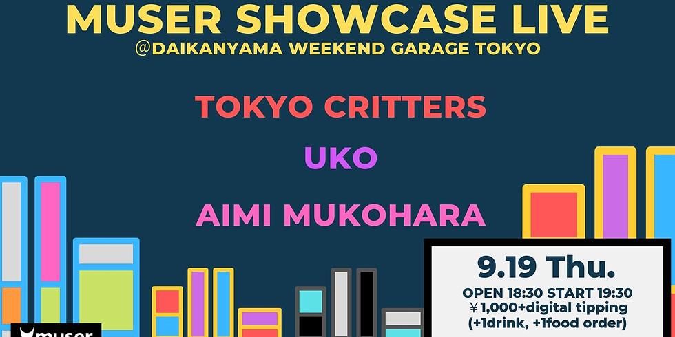 MUSER SHOWCASE LIVE@WGT vol.5【東京】